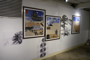 Gallery Vostok - Seoul: About Fate